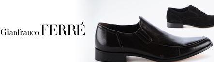 vente privée de chaussures hommes de la marque Gianfranco Ferre sur vente-en-or.com