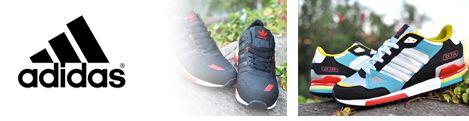 vente-privee-chaussure-adidas-vente-en-or.com